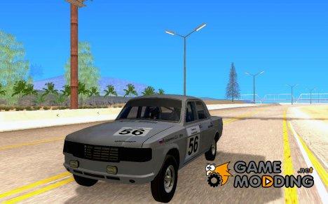 ГАЗ Волга 31029 for GTA San Andreas