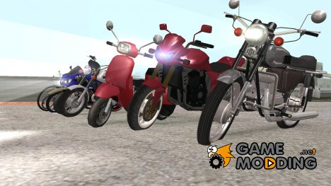 Пак велоспедов и мотоциклов для GTA San Andreas