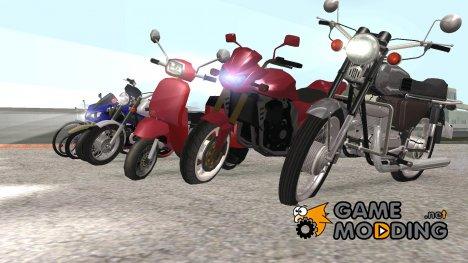 Пак велоспедов и мотоциклов for GTA San Andreas