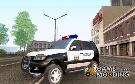 Chevrolet Niva Police UA for GTA San Andreas