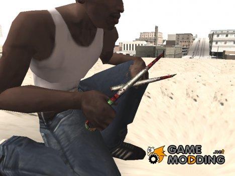 Окровавленные ножницы для GTA San Andreas