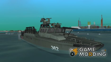 CB90-Class Fast Assault Craft BF4 для GTA Vice City