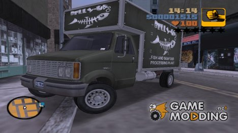 Bellyup HQ для GTA 3
