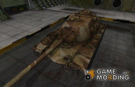 Американский танк M103 for World of Tanks