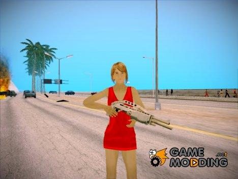 Emma Watson для GTA San Andreas