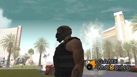 Возможность надеть противогаз for GTA San Andreas