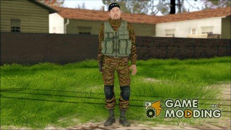 """Боец ОМОНа в камуфляже """"Спектр осень"""" для GTA San Andreas"""
