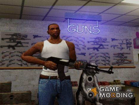 GTA V Guns.Pack для GTA San Andreas