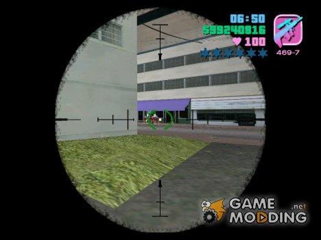 Лазерный прицел из GTA 5 для GTA Vice City