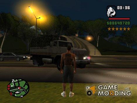 Добавить/убрать розыск + Money v 1.0 для GTA San Andreas