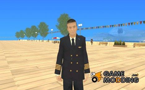 Новый скин пилота для GTA San Andreas