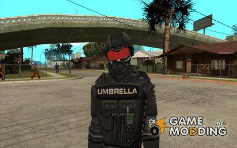 Cпецназовец из Амбреллы for GTA San Andreas