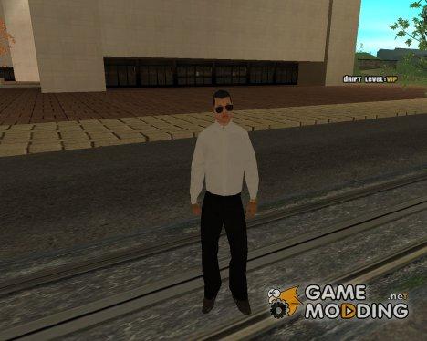 Скин somybu в белом для GTA San Andreas