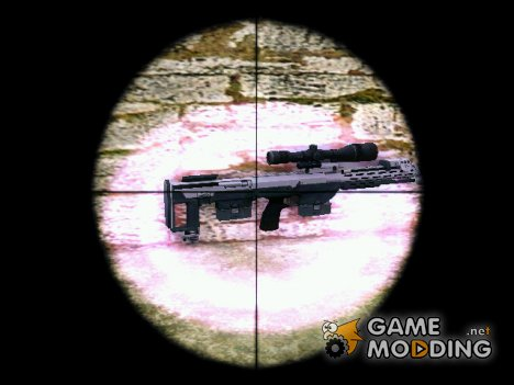 Advanced Sniper (DSR-1) из TBOGT for GTA Vice City