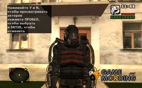 Долговец в экзоскелете из S.T.A.L.K.E.R для GTA San Andreas