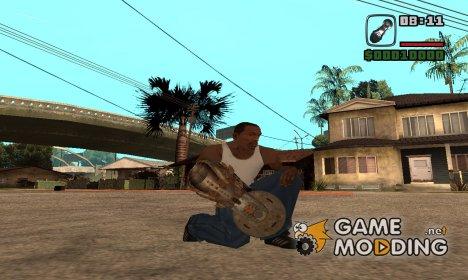 Инопланетная бензопила для GTA San Andreas