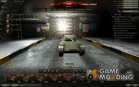 Премиумный ангар для WoT for World of Tanks