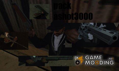 Пак оружия от Ашота! для GTA San Andreas