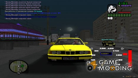 BMW E34 for GTA San Andreas