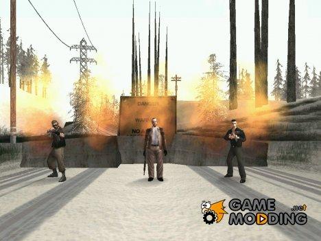Шакалы for GTA San Andreas