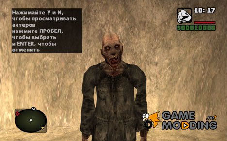 Изможденный зомби из S.T.A.L.K.E.R для GTA San Andreas