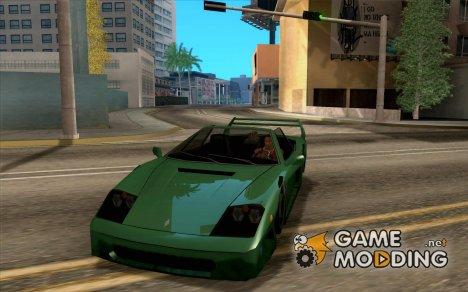 Turismo cabriolet для GTA San Andreas