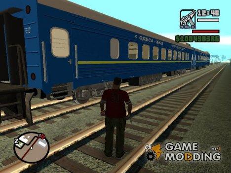 "Купейный вагон ""Черноморец"" для GTA San Andreas"