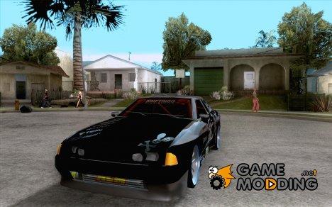 Elegy by LeM for GTA San Andreas