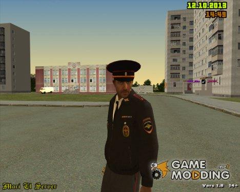 Русский Полицейский for GTA San Andreas