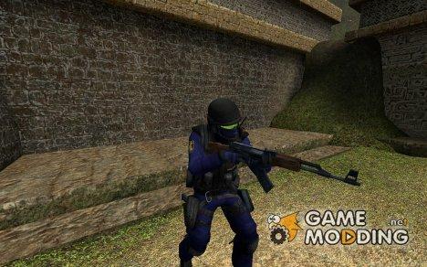 Spanish Police - G.E.O. V.2 for Counter-Strike Source