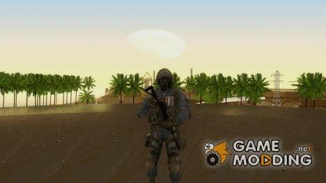 CoD MW3 SAS для GTA San Andreas