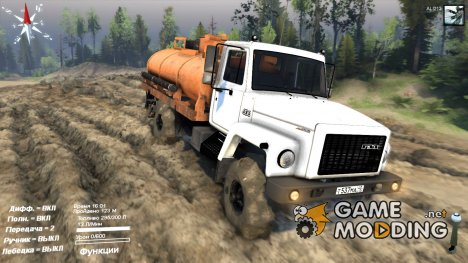 "ГАЗ ""Садко"" for Spintires 2014"