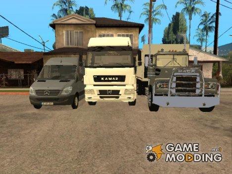 Отличный пак грузовиков от Drundik,a для GTA San Andreas