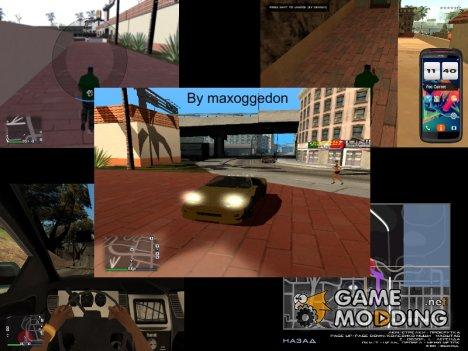 Небольшой пак полезных модов от maxoggedon for GTA San Andreas