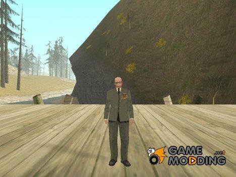 Генерал for GTA San Andreas