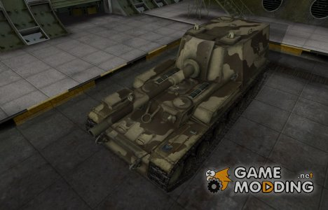 Пустынный скин для Объект 212А для World of Tanks