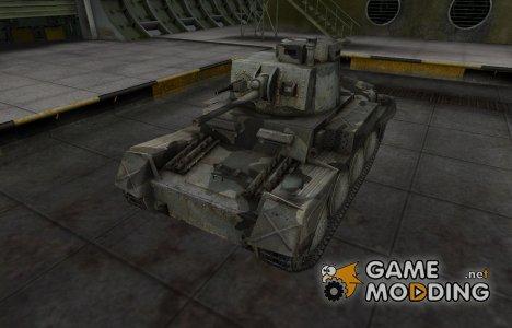 Шкурка для немецкого танка PzKpfw 38 n.A. для World of Tanks