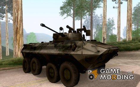 BTR-90 для GTA San Andreas