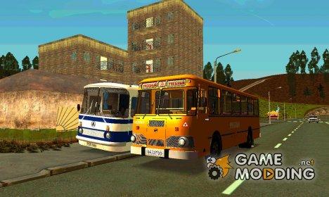 ЛиАЗ-677М учебный for GTA San Andreas