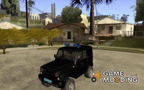 УАЗ 315195 Хантер Полиция for GTA San Andreas