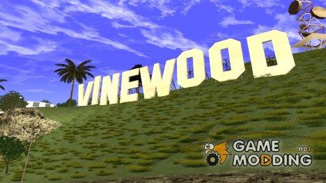 Sky graphic pack для GTA San Andreas