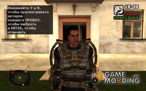 Дегтярёв в экзоскелете бандитов из S.T.A.L.K.E.R for GTA San Andreas