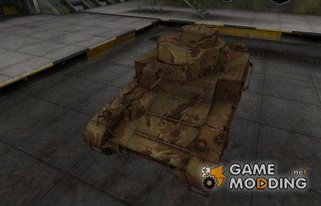 Американский танк M2 Light Tank for World of Tanks