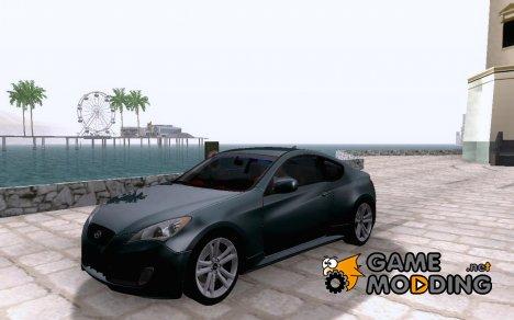 Hyundai Genesis Tunable для GTA San Andreas