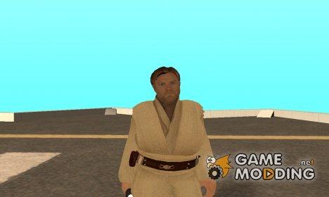 Оби-Ван Кеноби для GTA San Andreas