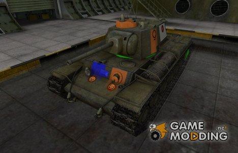 Качественный скин для Т-150 for World of Tanks