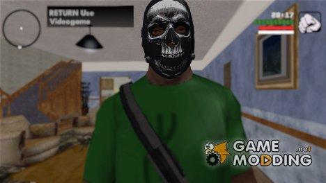 "Хоккейная маска ""Серебряный череп"" for GTA San Andreas"
