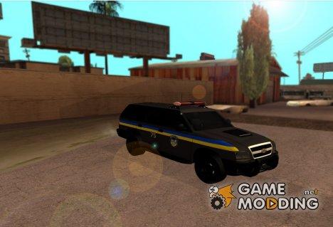 Сhevrolet Blazer Беркут for GTA San Andreas