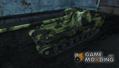 Шкурка для Объекта 261 for World of Tanks
