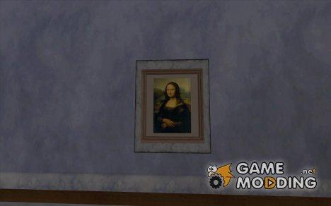 Картины в доме CJ для GTA San Andreas